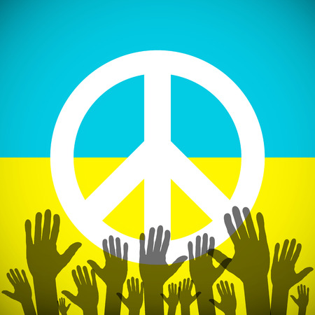 national symbol: freedom peacethe national symbol of the Ukraine