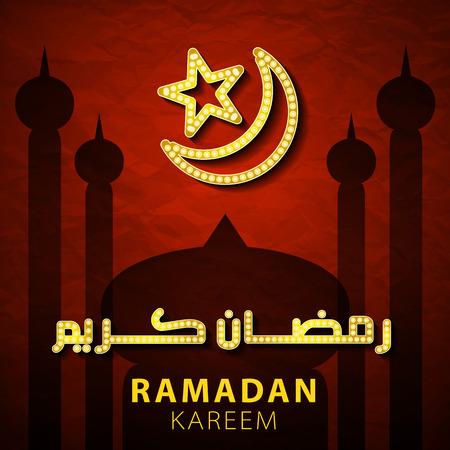 generoso: Saludos Fondo de Ramadán. Ramadán Kareem significa Ramadán Mes Generoso Vectores