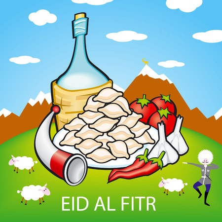 fitr: eid adha ul sheep bakra goat fitr mubarak muslim art Illustration