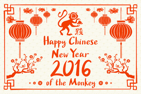 year: 2016 Happy Chinese New Year of the Monkey with China cultural element icons making ape silhouette composition. Eps 10 vector. art