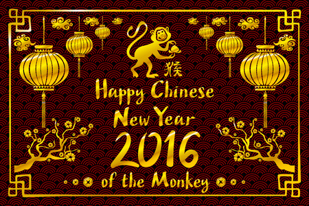 monkey in a tree: Happy new year 2016 card is  lanterns , monkey and tree art Illustration