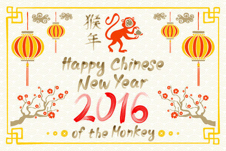 auspicious sign: Chinese New Year design. Cute monkeys with plum blossom in traditional chinese background. 2016