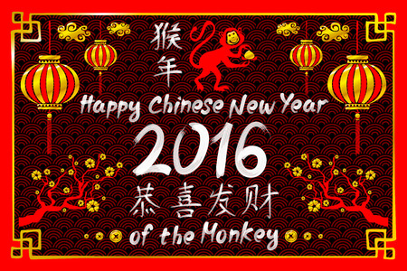 immensely: Chinese zodiac: monkey Chinese paper cut arts  Gold stamps which on the attached image Translation: Everything is going very smoothly  Chinese wording translation: 2016 year of the monkey art