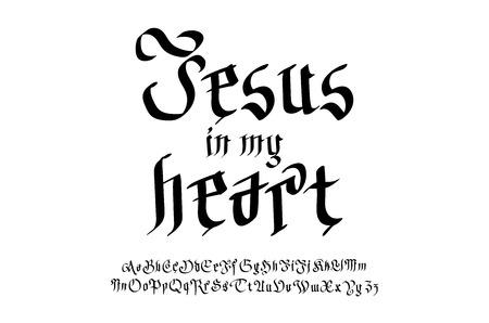 evangelism: Bible lettering. Christian art. Jesus in my heart.