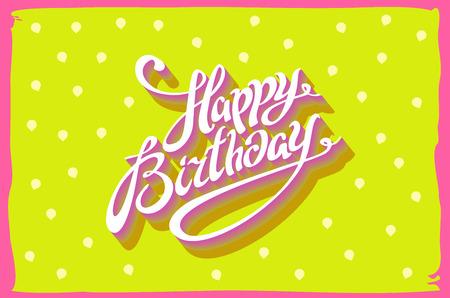 ヴィンテージ レトロな誕生日カード、フォント、グランジ フレームやシェブロンのシームレスな背景。ベクトル アート