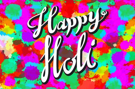 devotion: illustration of abstract colorful Happy Holi background art Illustration