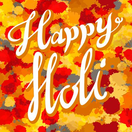 dhulandi: Creative Flyer, Banner or Pamphlet design for Indian Festival of Colours, Happy Holi celebration. art