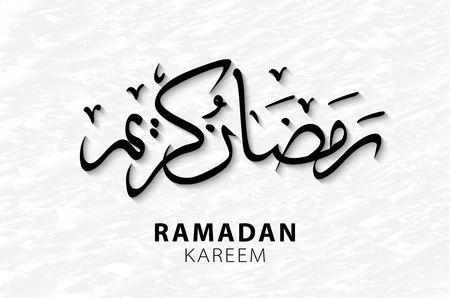 Ramadan kareem background vector ramadan greetings in arabic ramadan kareem background vector ramadan greetings in arabic script an islamic greeting card m4hsunfo