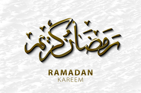 Ramadan greetings in Arabic script. An Islamic greeting card for holy month of Ramadan Kareem translation- Generous Ramadhan art