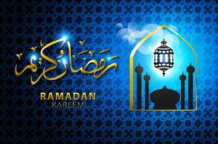 moons: ramadan kareem. Shiny blue Arabic lamp on stars and moons decorated background for holy month of Muslim community Ramadan Kareem celebration. art