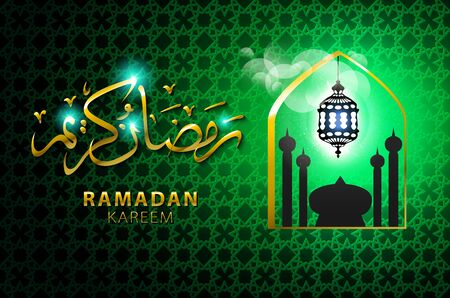 feter: vector illustration of religious green color eid background design with mosque. art