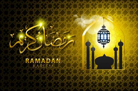 generosity: Ramadan Kareem caligraf�a �rabe para el saludo isl�mico - Traducci�n de texto: Ramadan Kareem - La generosidad de mayo bendiga durante el mes sagrado del arte Vectores
