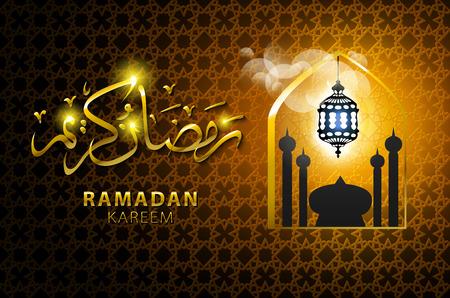 generosidad: Ramadan Kareem arabic calligraphy for islamic greeting - Translation of text : Ramadan Kareem - May Generosity Bless you during the holy month art