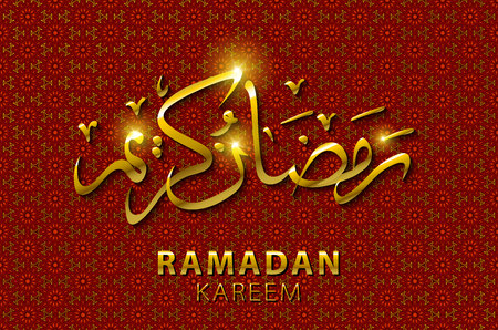 Ramadan greeting card on red background vector illustration ramadan greeting card on red background vector illustration ramadan kareem means ramadan is generous m4hsunfo