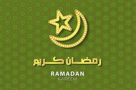 Ramadan greetings ramadan kareem calligraphy ramadan kareem ramadan greetings ramadan kareem calligraphy ramadan kareem generous ramadan filigree moon card m4hsunfo