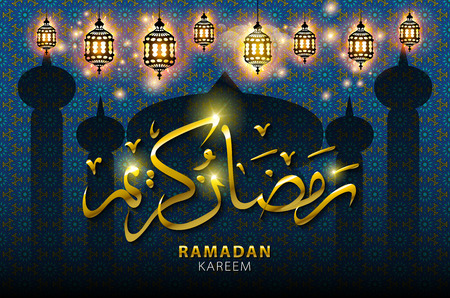 generoso: Ramadan greeting card on blue background. Vector illustration. Ramadan Kareem means Ramadan is generous. art