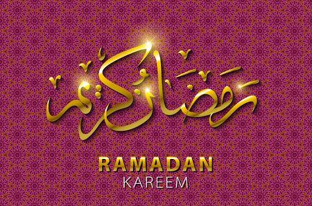 crescent: Textured crescent moon Ramadan card in vector format. art Illustration