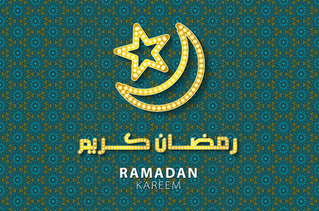 green card: Ramadan greeting card on black and blue background. Vector illustration. Ramadan Kareem means Ramadan is generous. art