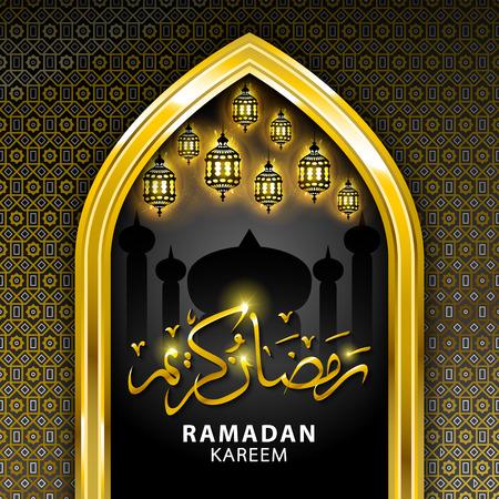 Ramadan greeting card on black background. illustration. Ramadan Kareem means Ramadan is generous.