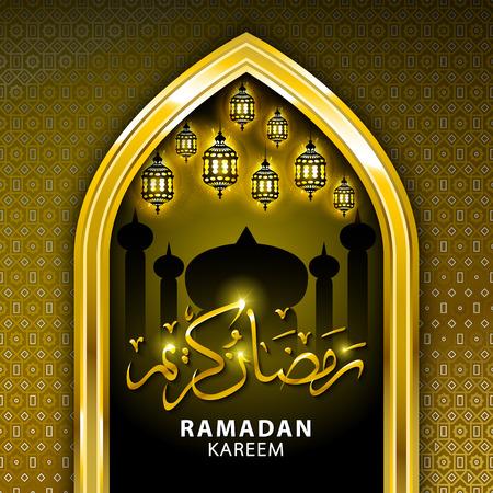 generosity: Beautiful Ramadan Kareem gold greeting card template islamic background design Translation of text Ramadan Kareem May Generosity Bless you during the holy month art