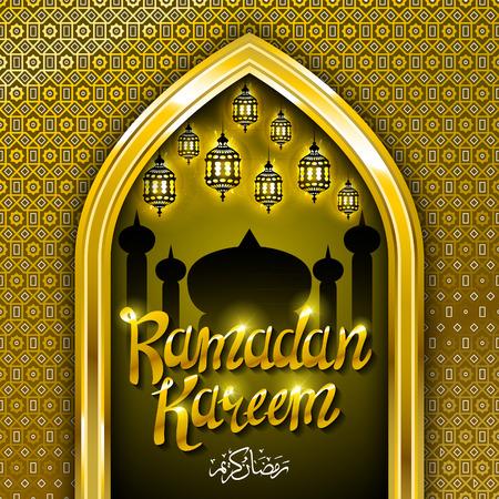 generosity: bella modelo Ramadan Kareem tarjeta de felicitaci�n de oro - dise�o del fondo isl�mico - Traducci�n de texto: Ramadan Kareem - La generosidad de mayo bendiga durante el mes sagrado del arte