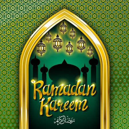 Ramadan background with silhouette mosque. Salam Aidilfitri means celebration day. Maaf zahir dan batin means please forgive (me) outwardly and internally. art