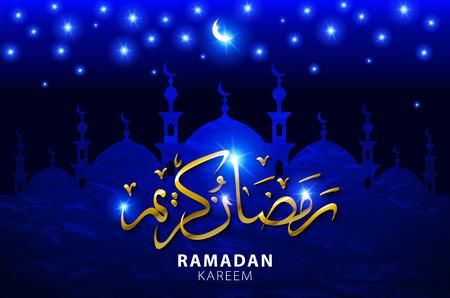 night moon: Ramadan Kareem background with mosque vector art Illustration