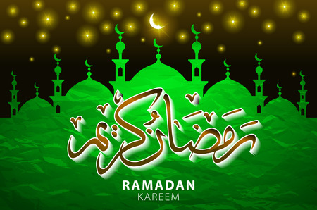 dan: Ramadan background with silhouette mosque. Salam Aidilfitri means celebration day. Maaf zahir dan batin means please forgive (me) outwardly and internally. art