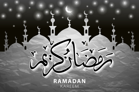 caligraphy: beautiful ramadan kareem background with arabic caligraphy wich means ramadan kareem, art