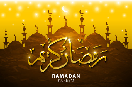 generosidad: Ramadan Kareem caligraf�a �rabe de traducci�n de texto saludo isl�mico de Ramad�n Kareem mayo generosidad bendiga durante el mes sagrado del arte
