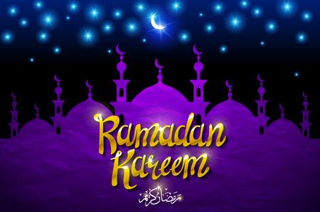mohammad: Ramadan greeting card on violet background. Vector illustration. Ramadan Kareem means Ramadan is generous. art
