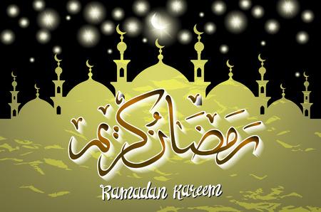generosidad: plantilla de la tarjeta de felicitación de oro hermosa Ramadan Kareem vector de fondo de diseño islámico Traducción de texto Ramadan Kareem mayo generosidad bendiga durante el mes sagrado del arte