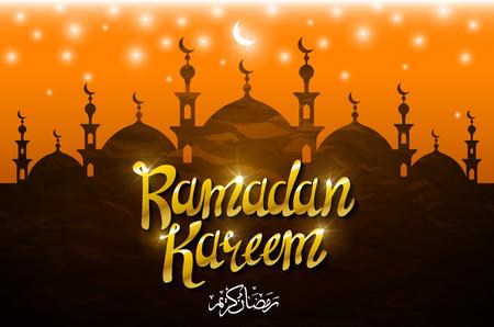 generosidad: Beautiful Ramadan Kareem gold greeting card template islamic vector background design Translation of text Ramadan Kareem May Generosity Bless you during the holy month art