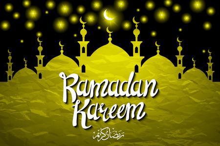 generosity: Beautiful Ramadan Kareem gold greeting card template islamic vector background design Translation of text Ramadan Kareem May Generosity Bless you during the holy month art
