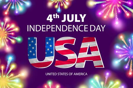 july 4th fourth: Fireworks background for 4th of July Independense Day. Fourth of July Independence Day card. Independence day fireworks. Independence day celebrate. Independence Day. USA Independence Day vector art Illustration