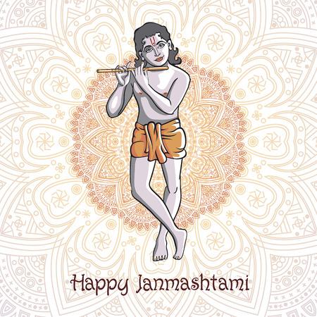 vectoe: Krishna Janmashtami - Hindu festival. Hare Krishnas. Golden Krishna playing a flute on a black background and the mandala background vectoe art
