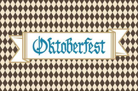 oktoberfest background: Oktoberfest background with banner and text Oktoberfest art