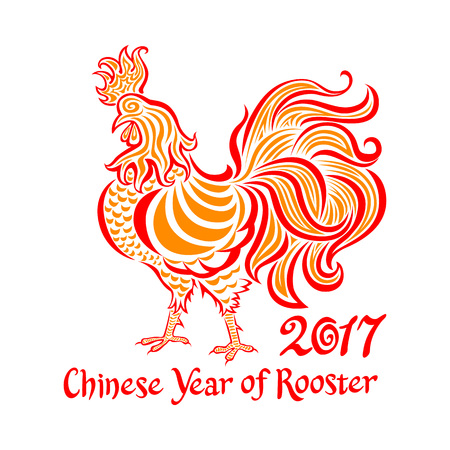 Vector illustration of rooster, symbol of 2017 on the Chinese calendar. Silhouette of red cock. Vector element for New Years design. Image of 2017 year of Red Rooster. art