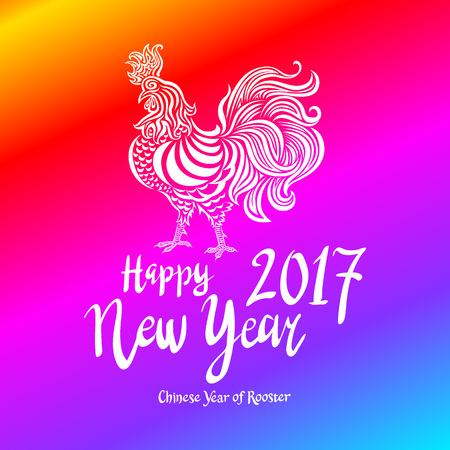 holiday card: Vector illustration of Bright Rainbow Colored rooster, symbol of 2017 on the Chinese symbol. Happy New year art Illustration