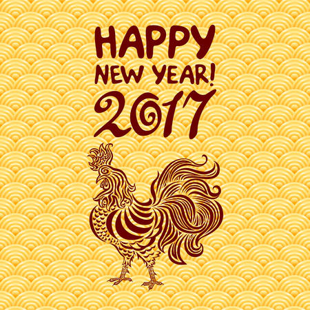 2017 New Year with chinese symbol of rooster The Year of Rooster Rooster year Chinese zodiac symbol with paper cut art Illustration