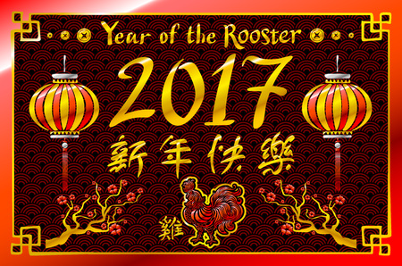 2017 New Year with chinese symbol of rooster. Year of Rooster. Golden rooster on dragon fish scales background. art Illustration