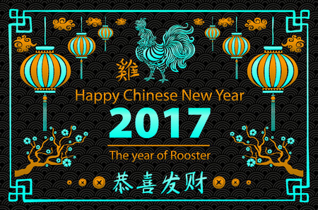 Calligraphy 2017. Happy Chinese new year of the Rooster. vector concept spring. dragon scale background pattern art Illustration