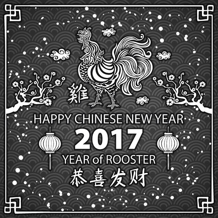 black Calligraphy 2017. Happy Chinese new year of the Rooster. vector concept spring. dragon scale background pattern art
