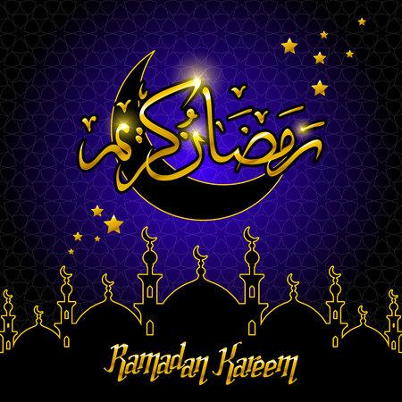 Ramadan Kareem greeting lettering card with moon and stars. Vector illustration EPS10 art