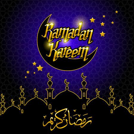 Ramadan Kareem greeting lettering card with moon and stars. Vector illustration EPS10 art Vector Illustration