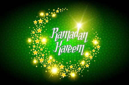 Ramadan Kareem greeting card on green background. Vector illustration. art Illustration