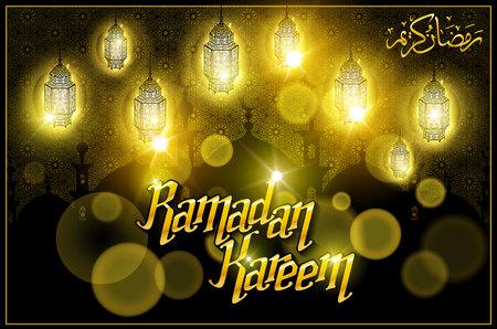Arabic calligraphy design for Ramadan Kareem decoration, with lanterns and blurring lights art