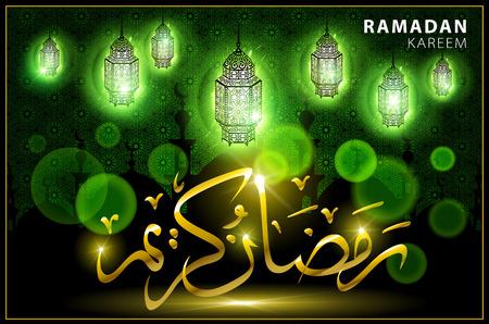 ramadan backgrounds vector, Arabic Islamic calligraphy of Ramadan kareem on green curtian background. art