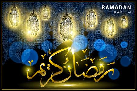 Ramadan Kareem gold greeting card