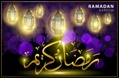 Ramadan Kareem gold greeting card on violet background. Vector illustration. art